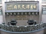 Nine Dragon Head Fountain