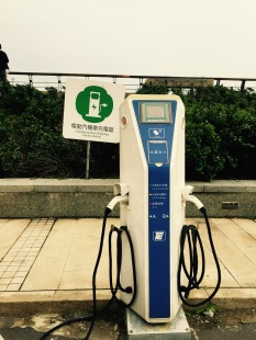 Where to charge your electric car.