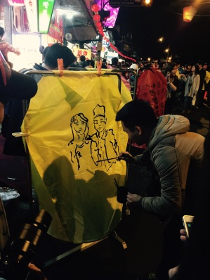 Some people drew caricatures on their lanterns.